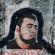 Rahman-Roslan - Mencari Tersirat Di sebalik Sutera (2015) - Mixed Media on Paper - 18 x 18 cm (37 x 37 cm w/ frame)