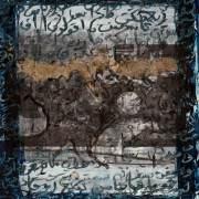 Rahman-Roslan - Tujuh-puluh Tiga Pintu (2015) - Mixed Media on Paper - 20 x 23 cm (37 x 37 cm w/ frame)