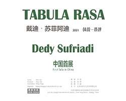 Tabula Rasa (Beijing 2021) - Web Cover